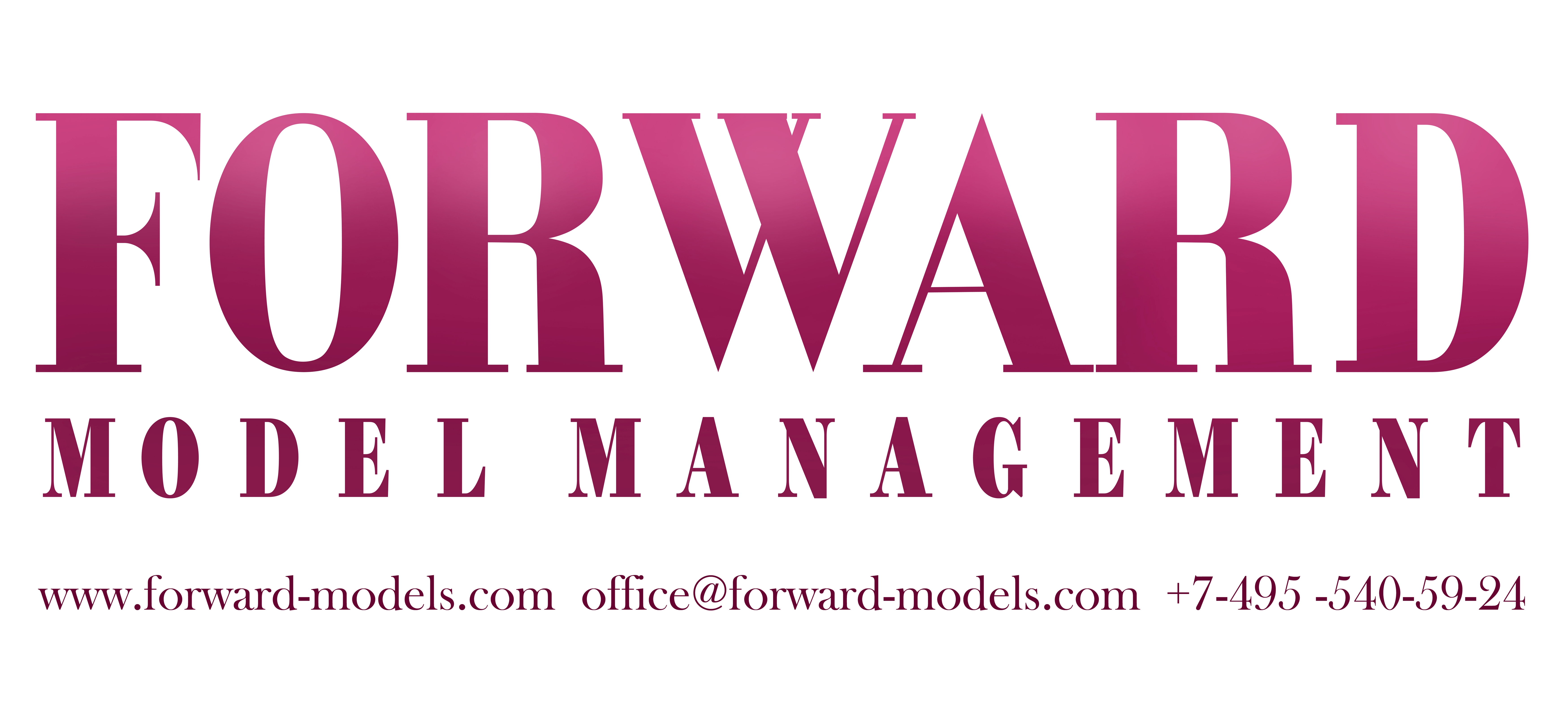 Forward Model Management